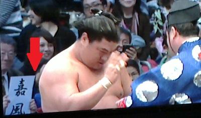 20151121 嘉風、杉山さん