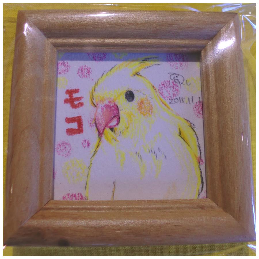 広鳥_似顔絵05