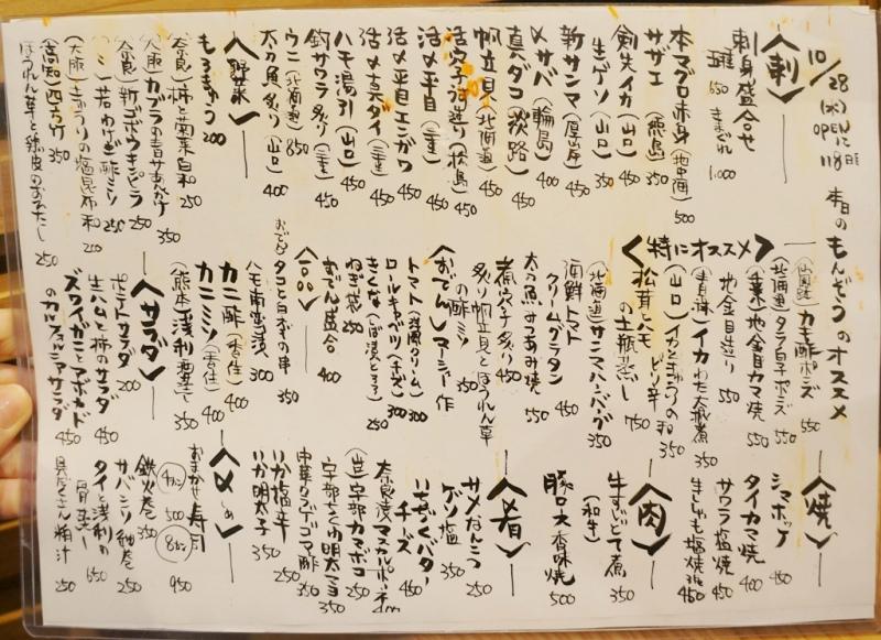 コピー ~ DSC04683