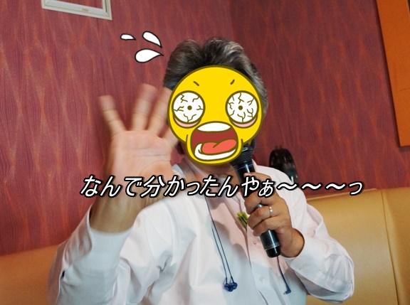 DSC07528_2015112212500794c.jpg