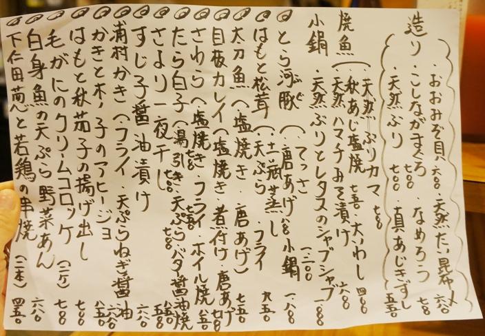 DSC08074_20151127111109e32.jpg