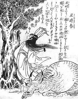 SekienUshi-no-tokimairi.jpg