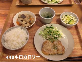 IMG_2564_Fotor.jpg