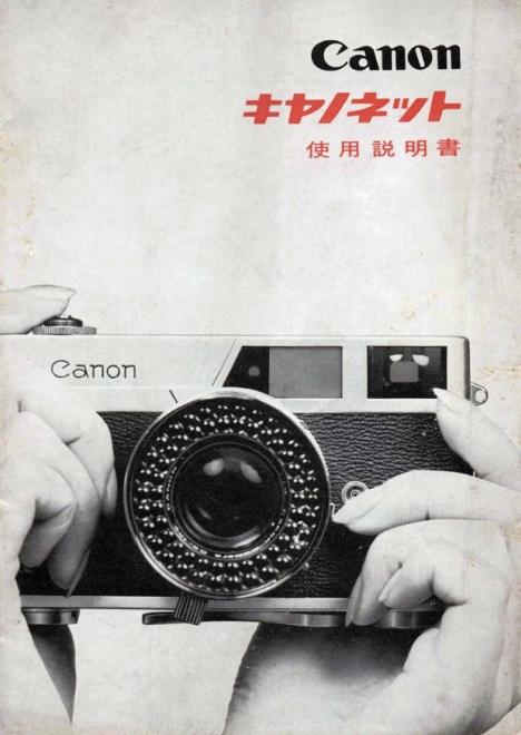 00J Canonet