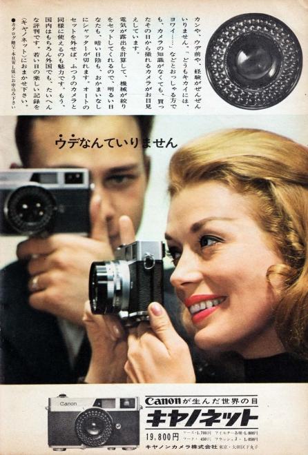 Canonet (1)1280