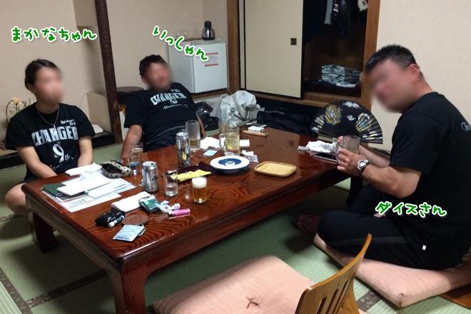 写真 2015-10-03 19 53 01