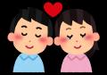 love_couple_good[1]