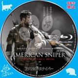 アメリカン・スナイパー_bd_01 【原題】American Sniper