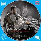 アメリカン・スナイパー_dvd_01 【原題】American Sniper