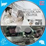 アメリカン・スナイパー_dvd_02 【原題】American Sniper