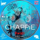 チャッピー_bd_01【原題】 Chappie