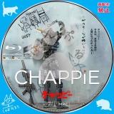 チャッピー_bd_02【原題】 Chappie
