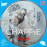 チャッピー_dvd_02【原題】 Chappie