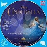 シンデレラ_bd_01【原題】 Cinderella