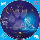 シンデレラ_bd_02【原題】 Cinderella