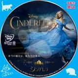 シンデレラ_dvd_01【原題】 Cinderella