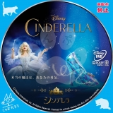 シンデレラ_dvd_02【原題】 Cinderella