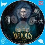イントゥ・ザ・ウッズ_bd_02 【原題】Into the Woods