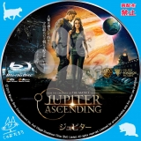 ジュピター_bd_01 【原題】Jupiter Ascending