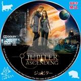 ジュピター_dvd_01 【原題】Jupiter Ascending