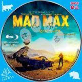 マッドマックス 怒りのデス・ロード_bd_01 【原題】 Mad Max: Fury Road