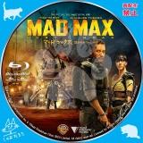 マッドマックス 怒りのデス・ロード_bd_02 【原題】 Mad Max: Fury Road