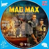 マッドマックス 怒りのデス・ロード_dvd_02【原題】 Mad Max: Fury Road