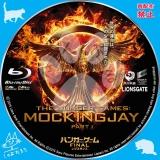 ハンガー・ゲーム FINAL レジスタンス_bd_01 【原題】The Hunger Games Mockingjay Part 1