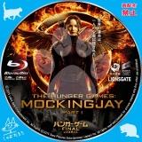 ハンガー・ゲーム FINAL レジスタンス_bd_02 【原題】The Hunger Games Mockingjay Part 1