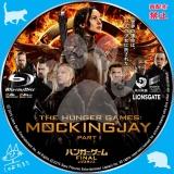 ハンガー・ゲーム FINAL レジスタンス_bd_03 【原題】The Hunger Games Mockingjay Part 1