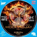 ハンガー・ゲーム FINAL レジスタンス_dvd_01 【原題】The Hunger Games Mockingjay Part 1