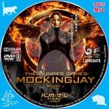 ハンガー・ゲーム FINAL レジスタンス_dvd_02 【原題】The Hunger Games Mockingjay Part 1
