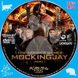 ハンガー・ゲーム FINAL レジスタンス_dvd_03 【原題】The Hunger Games Mockingjay Part 1
