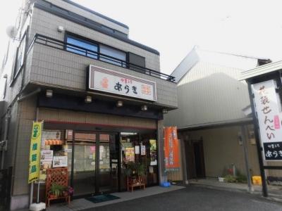 あらき (5)