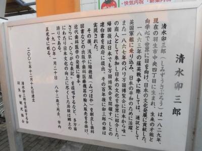 まつみや (6)