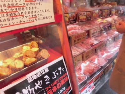 近江屋牛肉店 (5)