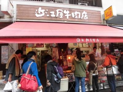 近江屋牛肉店 (6)