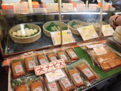 菅商店 (2)