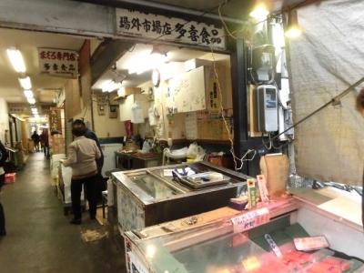多喜商店 (3)