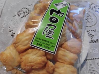 内田屋 (4)