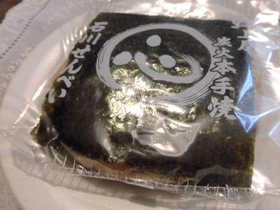 石川煎餅 (7)
