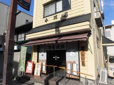 小川屋 (4)