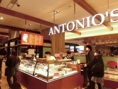 アントニオ (4)