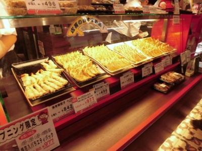 好餃子 (2)