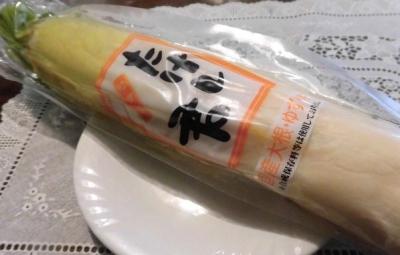 山本食品 (9)