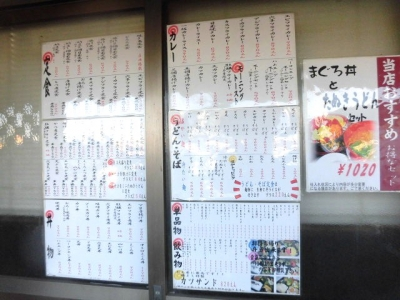 藤よし (6)