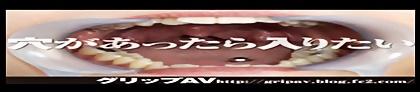 菜乃ちゃんバナー