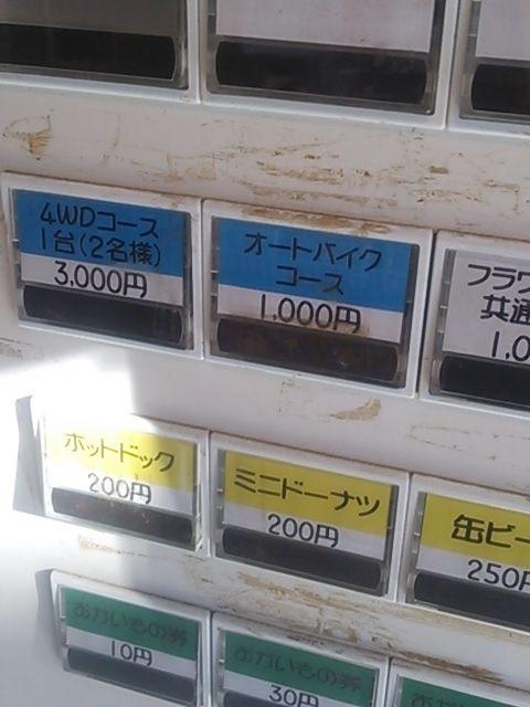 2015120110.jpg