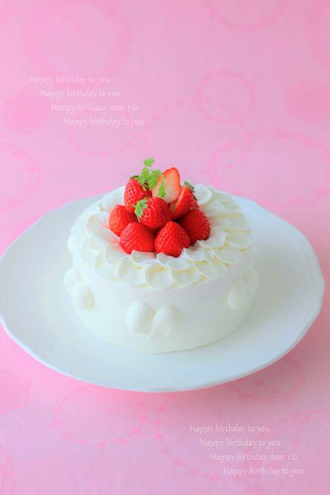 1119誕生日ケーキ2