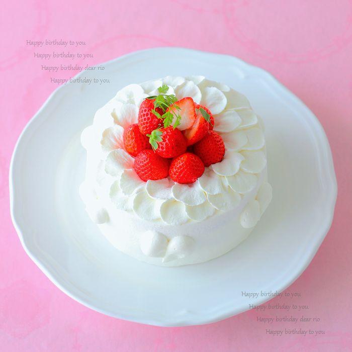 1119誕生日ケーキ3